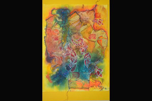 Stramara Caliente Trail, Sea Grape Gallery
